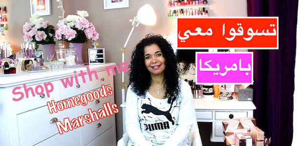 Faire du shopping- Homegoods et Marshalls