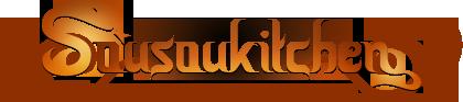Recette de cuisine marocaine , cuisine maroc, couscous, tajines, Harira, specialité de cuisine marocaine, blog cuisine marocaine, recette orientale, recette gateau marocain, blog de cuisine marocaine, blog culinaire patisserie