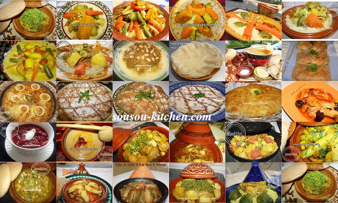 plats faciles de ramadan,menu de ramadan, des recettes simples pour le mois  de